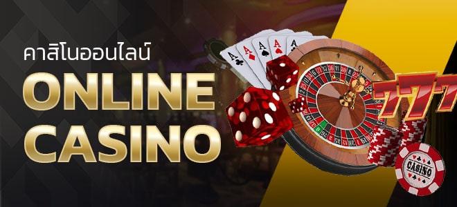 Web168 Online Casino
