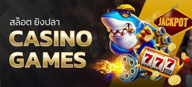 Web168 Casino Games