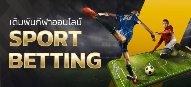 Web168 Sport Betting